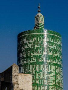 Moulay Idriss Minaret