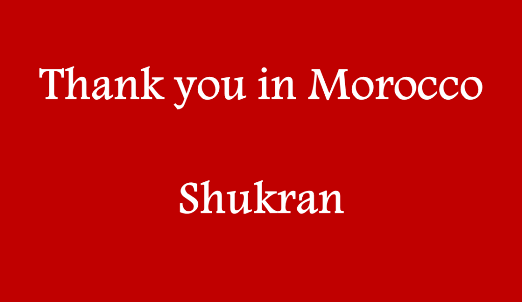 Thank you in Morocco